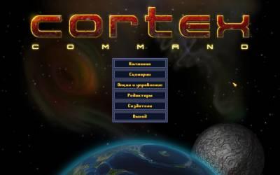 Cortex Command, билд 30 (2012 - Rus / Eng) +50 дополнений
