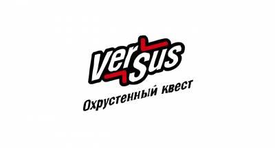 Versus (от создателей - Охрустенный квест) - скачать или играть онлайн
