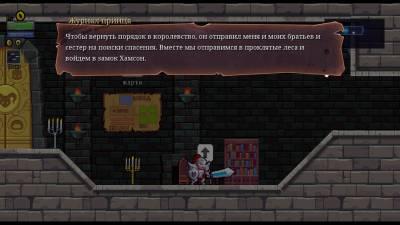 Rogue Legacy v1.2.0b (2013) [Rus / Eng]